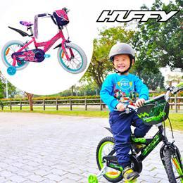 HUFFY美國百年品牌 16吋男/女童腳踏車