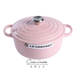 Le Creuset 2015新款圓形鑄鐵鍋20cm 法國製造 蓄熱超節能