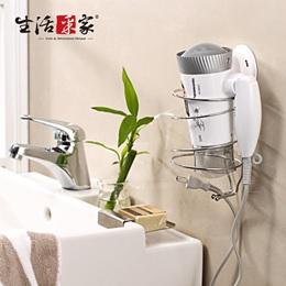 GarBath吸盤系列衛浴吹風機架