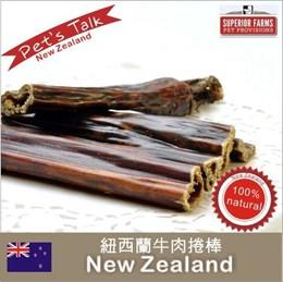 紐西蘭Natural Farm100%純天然牛肉捲棒