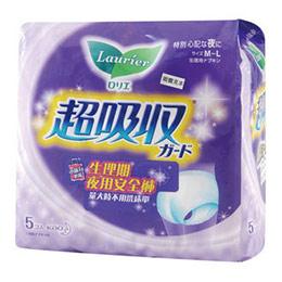 蕾妮亞超吸收褲型衛生棉5片