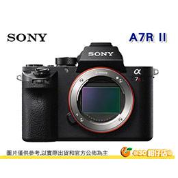 Sony A7R II BODY 單機身