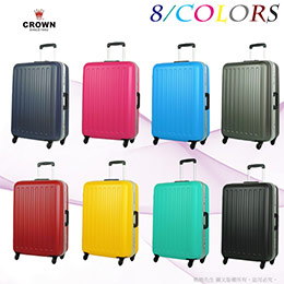 CROWN 皇冠 C-F2857 行李箱