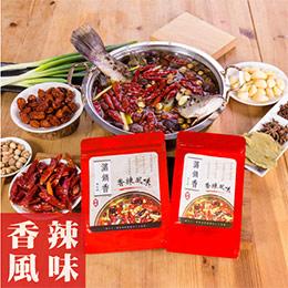 養生鍋底家庭分享組買【大包裝】5包,贈【小包裝】1包
