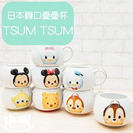 迪士尼TSUM TSUM圓口可疊疊馬克杯