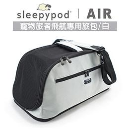 Sleepypod Air 寵物旅者飛航專用旅包 全館免運