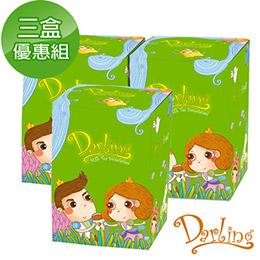 香濃泡沫奶茶*3盒(送馬克杯)