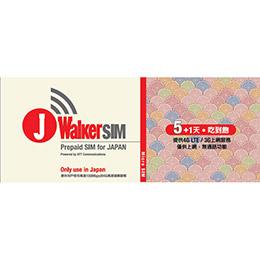 JWalker日本上網SIM卡 4G 吃到飽 無速限
