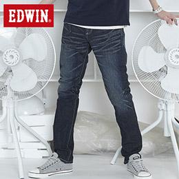 EDWIN 503 BLUE TRIP 不對稱口袋AB褲