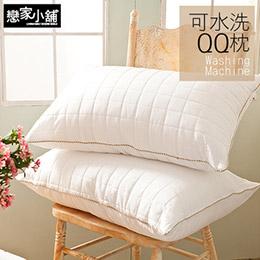 <買一送一>台灣製可水洗QQ枕 防潑水表布車格設計