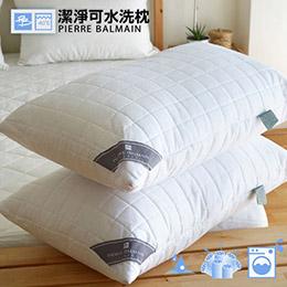 PB潔淨可水洗枕(2入組)