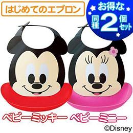 日本直送!迪士尼可拆式圍兜
