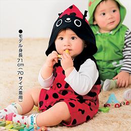 【日本空運nissen】可愛瓢蟲連身衣