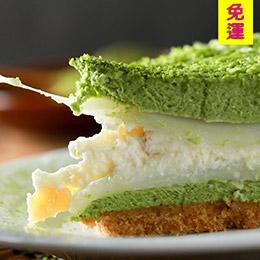 6吋栗秋❤全台首創抹茶生乳酪與麻糬的絕妙搭配