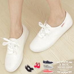 柔軟綁帶設計舒適帆布鞋