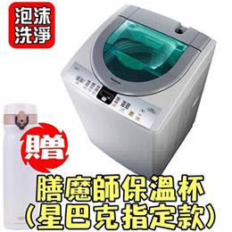 結帳95折 國際牌【NA-130VT-H】13公斤單槽大海龍洗衣機