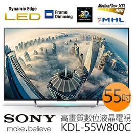 SONY KDL-55W800C 55吋 高畫質數位液晶電視