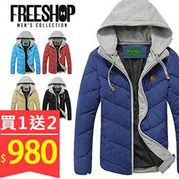 日韓系拼接連帽絨質保暖鋪棉外套