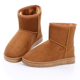 經典款防滑加厚毛國民雪靴