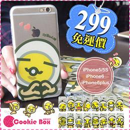 iPhone系列米滷蛋透明 機殼-16款