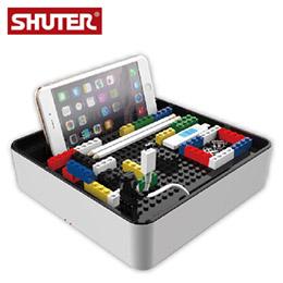 Shuter樹德 - 樂高桌面收納盒