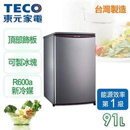◤特選◢【東元TECO】小鮮綠系列91L單門