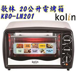 Kolin 歌林 20公升電烤箱