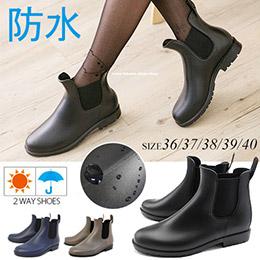 簡約質感霧面超防水雨靴