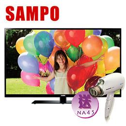 SAMPO 55吋LED液晶電視EM-55RA15D