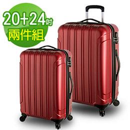 20+24吋ABS視覺饗宴行李箱