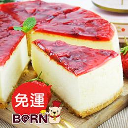 8吋草莓❤情人節甜蜜款