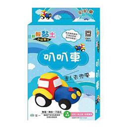 精選童書、玩具特價專區