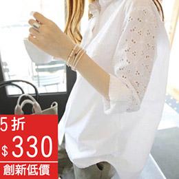 韓版長袖鏤空花拼接襯衫