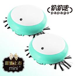 馬卡龍迷你自動機器人吸塵器(薄荷綠2入組)