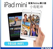 蘋果 Apple iPad mini2 16G WIFI 平板電腦