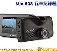 MIO 608 行車紀錄器 1080P F2.0大光圈