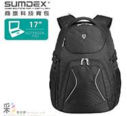 SUMDEX 電腦包 17吋