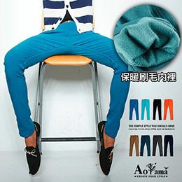 韓系內刷毛超彈力保暖休閒褲