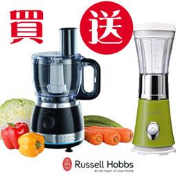 Russell Hobbs 英國羅素 炫彩專業型食物處理機