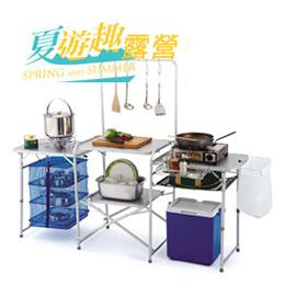 PolarStar P12757 行動料理桌
