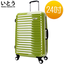 24吋 PC鏡面鋁框硬殼行李箱