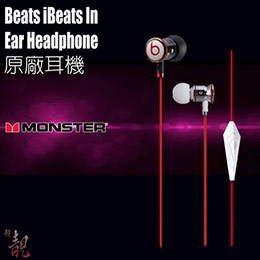 Beats原廠耳機$999均一價