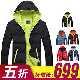 潮流螢光配色機能保暖連帽外套