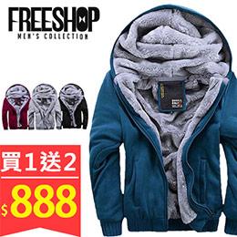加厚絨毛保暖防寒連帽外套