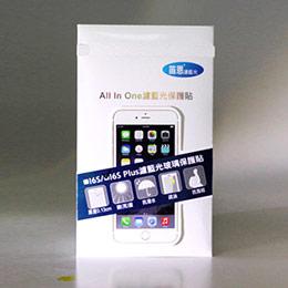 i Phone 6s笛恩濾藍光玻璃保護貼