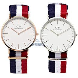 Daniel Wellington 北歐極簡休閒手錶