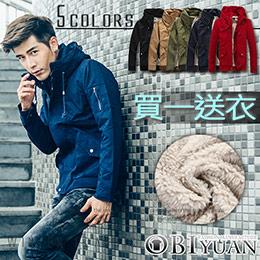韓版內裡絨毛太空領軍裝外套