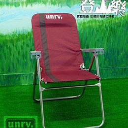 UNRV 全新三段躺椅 折疊椅