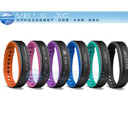 GARMIN vivosmart 曲面OLED觸控式防水健身手環