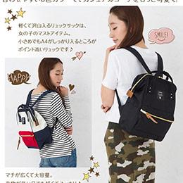 日本進口 anello 兒童版後背包